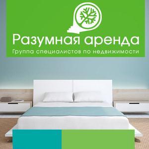 Аренда квартир и офисов Оконешниково