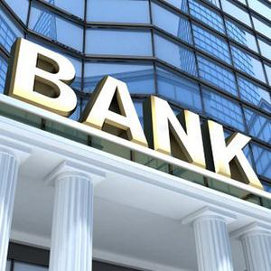 Банки Оконешниково