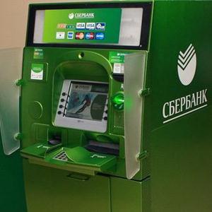 Банкоматы Оконешниково
