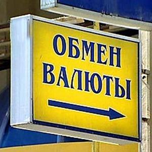 Обмен валют Оконешниково