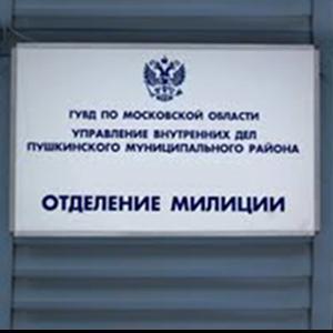 Отделения полиции Оконешниково