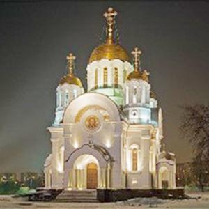 Религиозные учреждения Оконешниково