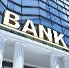 Банки в Оконешниково