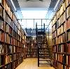 Библиотеки в Оконешниково