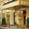 Гостиницы в Оконешниково