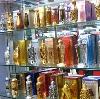 Парфюмерные магазины в Оконешниково